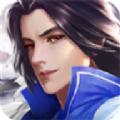 仙道孤影 V1.0 安卓版