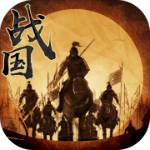 战国三国征服者 v1.0 安卓版