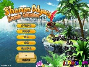 《疯狂萨满热带大冒险》简体中文硬盘版
