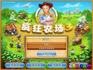 <b><font color='#FF0000'>《疯狂农场》4合1中文版</font></b>