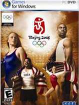 <b>北京奥运2008游戏</b>