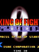 拳皇2002风云再起(带模拟器)