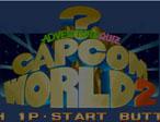 卡普空问答世界2日版