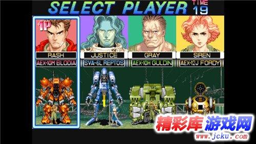 装甲战士游戏截图1