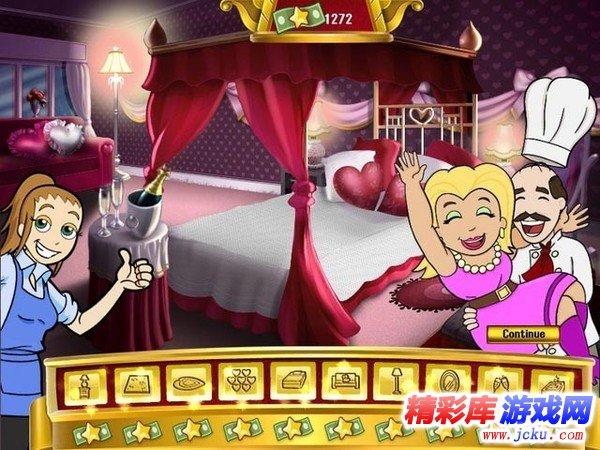 美女酒店游戏截图1