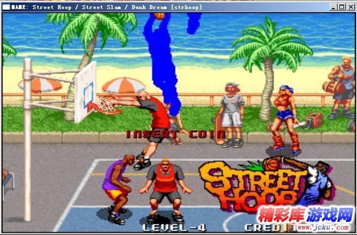 街头篮球(街机版)游戏高清截图1