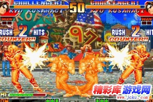 拳皇97风云再起游戏高清截图2