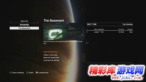 黑暗地下室绝命逃亡《异形:隔离》PC版新演示游戏截图2