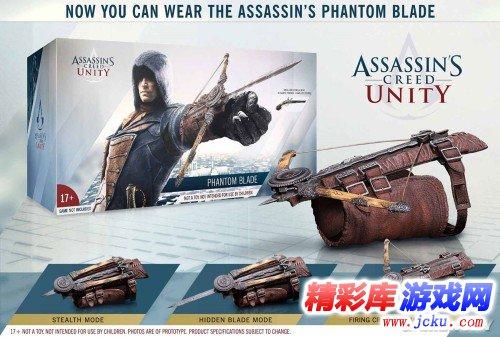 幻影刃酷炫宣传《刺客信条:大革命》新演示游戏高清截图1