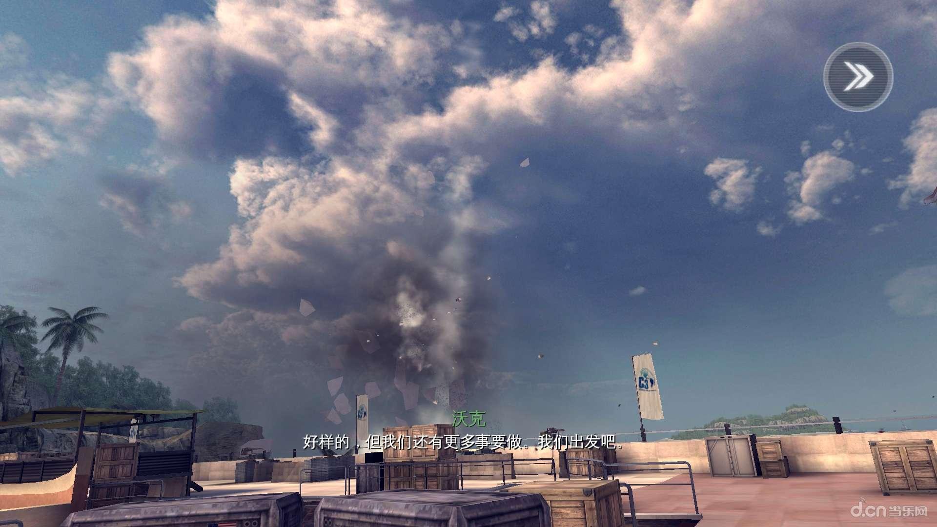 现代战争4:决战时刻(含数据包)_截图