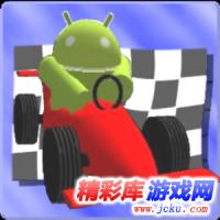 机器人赛车安卓版
