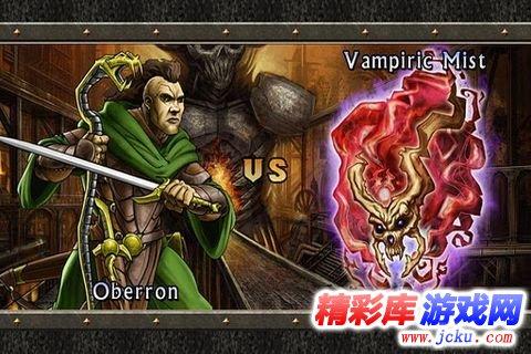 战神的挑战2图片3