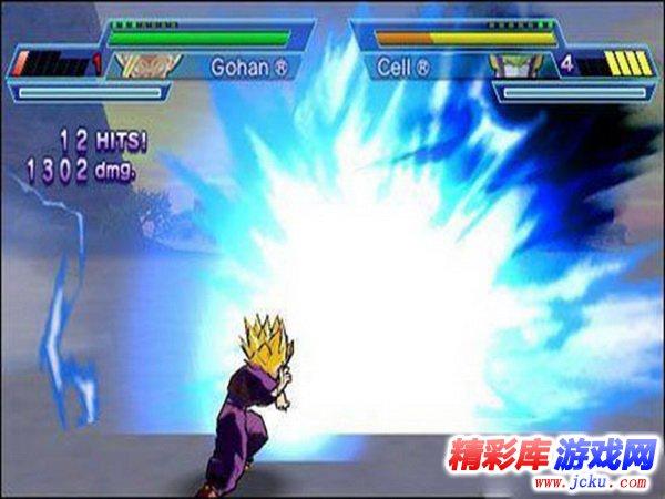 龙珠Z:真武道会2游戏截图第1张