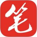 笔趣阁app安卓版