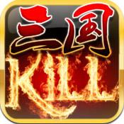 三国kill安卓版