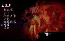 《鬼泣5》破解补丁 R组版