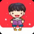 小人书连环画app软件下载手机版