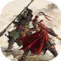 全站三国DLC完整攻略解锁内购破解版下载(Total War THREE KINGDOMS)