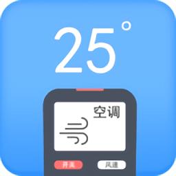 手机海信空调遥控器