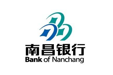 南昌银行手机银行