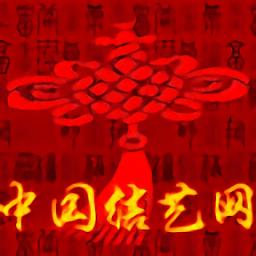 中国结艺网app