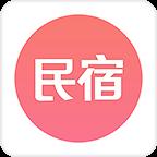 中国民宿客栈网手机版