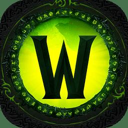 魔兽世界wow legion官方app