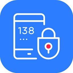 私人号码app