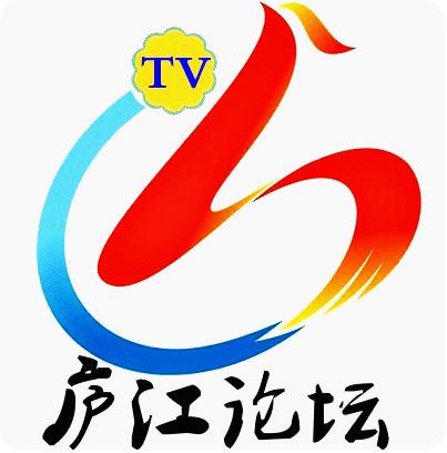 魅力庐江论坛