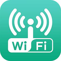 wifi测速工具正式版