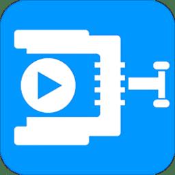 手机视频压缩器app