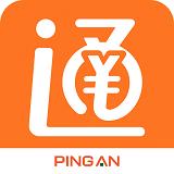 中国平安一帐通app最新版本