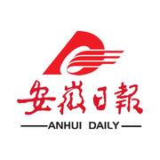 安徽日报农村版电子版