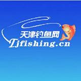 天津钓鱼网论坛