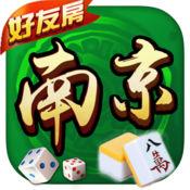 我爱南京麻将app