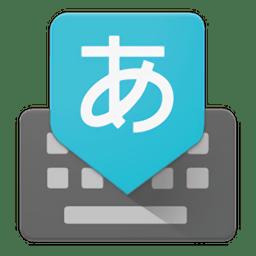 谷歌日语输入法手机版