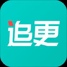追更小说app