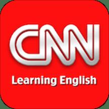 cnn英语手机版