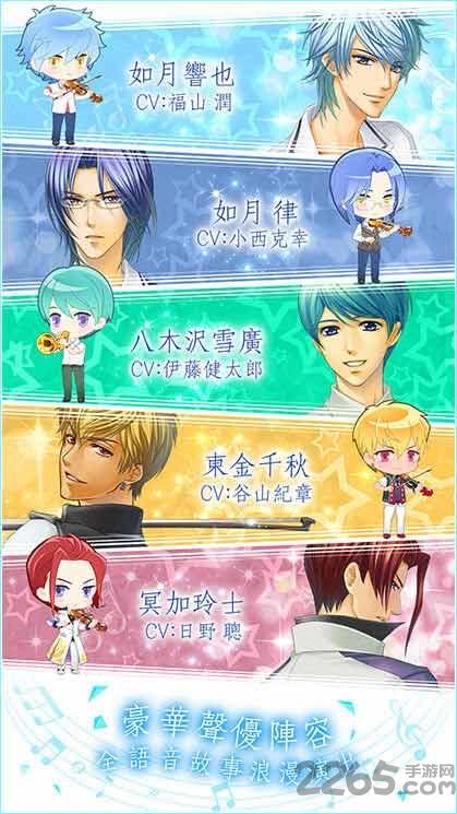 金色琴弦3游戏中文下载