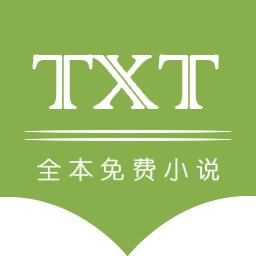 txt全本免费小说阅读手机版|手机小说