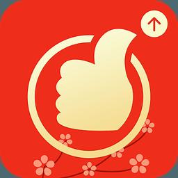 国泰君安大智慧官方版软件|国泰君安大智慧软件官方免费
