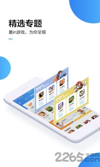 腾讯qq游戏大厅手机版下载