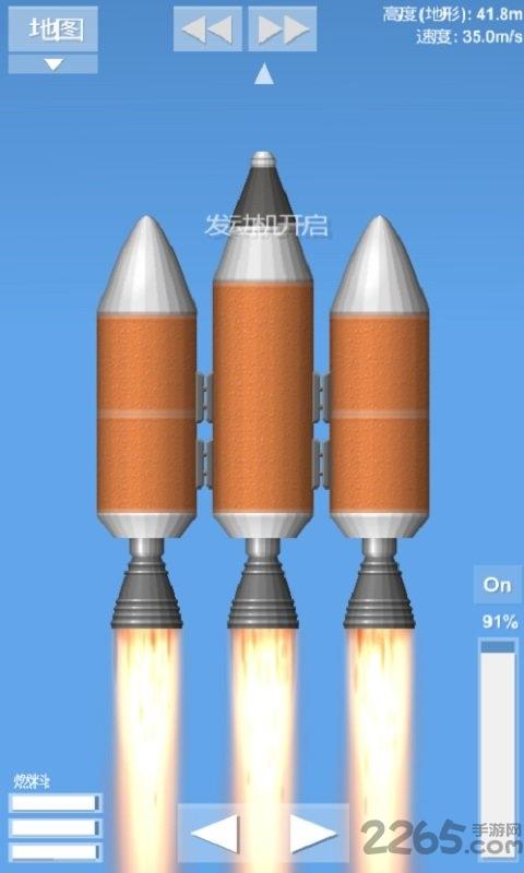 火箭模拟器破解版下载