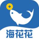 海花花安卓版 手机版v2.0.0