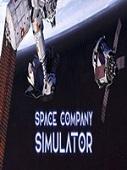 太空公司模拟器中文版