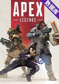 《Apex英雄》汉化电脑版Origin正版