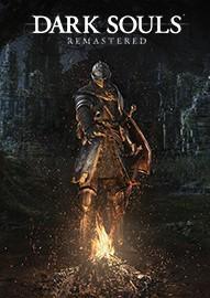 《黑暗之魂重制版》电脑汉化版Steam正版