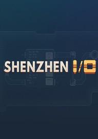 《深圳I/O》免安装正式版下载