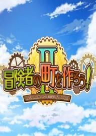 《冒险家村庄2》免安装汉化正式版下载