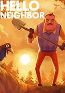 《你好邻居》免安装汉化正式版下载